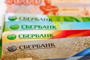 Как пользоваться кредитной картой Cбербанка